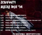 Macha Tour